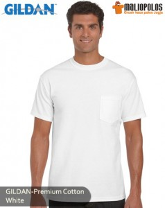 gildan-premium-cotton-white
